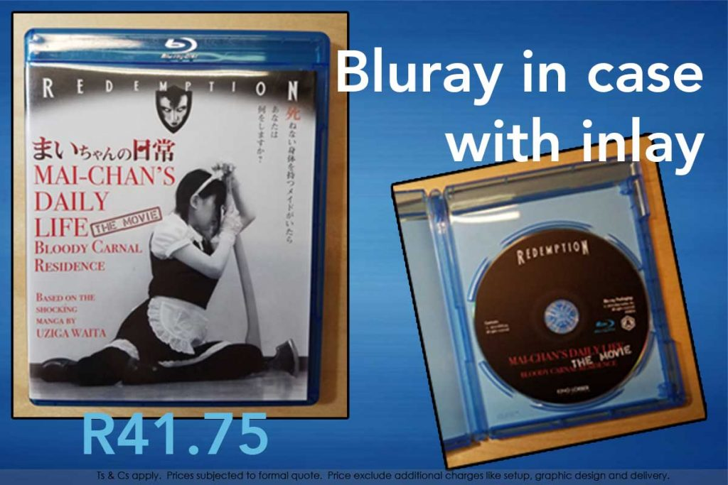 Blu-ray, printed and duplicated translucent blue case with paper inlay and wrapped in cellophane